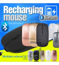 Slim Rechargeable Battery Bluetooth Mouse